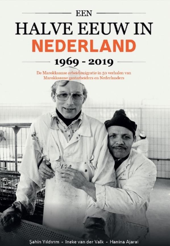 Foto-expositie Merenwijk t/m 14-12